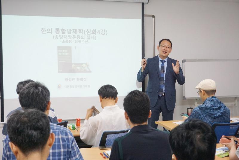 장성환 원장2.JPG