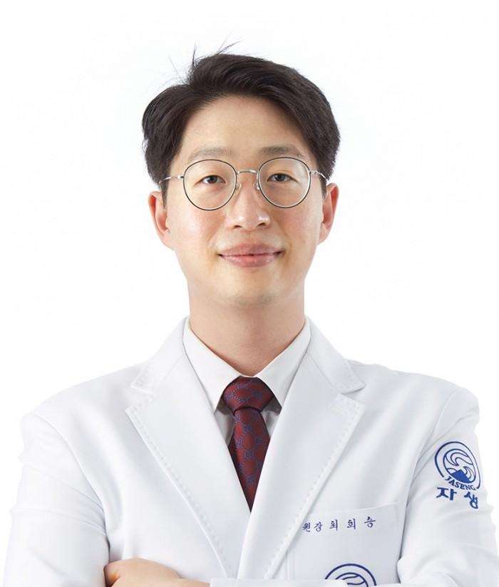 [사진설명] 자생한방병원 최희승 한의사.jpg
