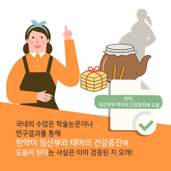 국민행복카드1-9.jpg