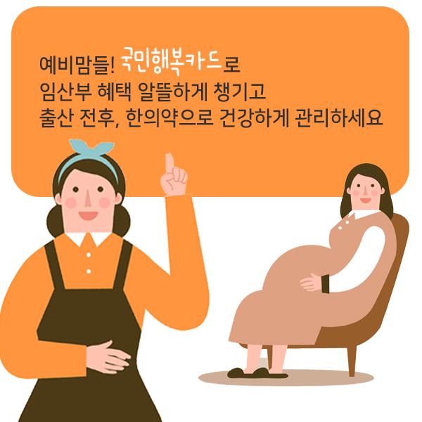 국민행복카드1-10.jpg