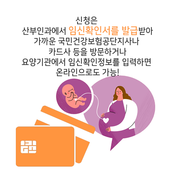 국민행복카드1-6.jpg