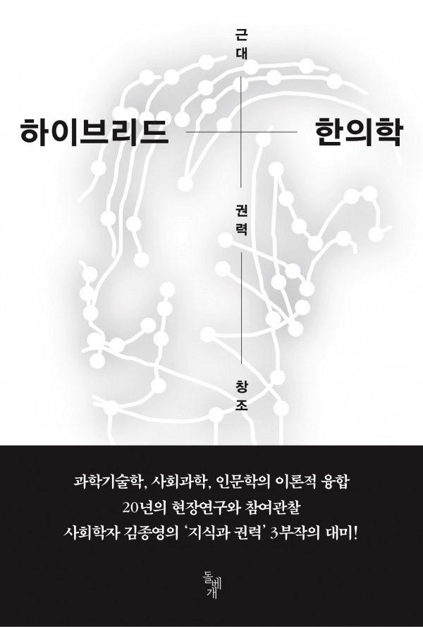 김종영1.jpg