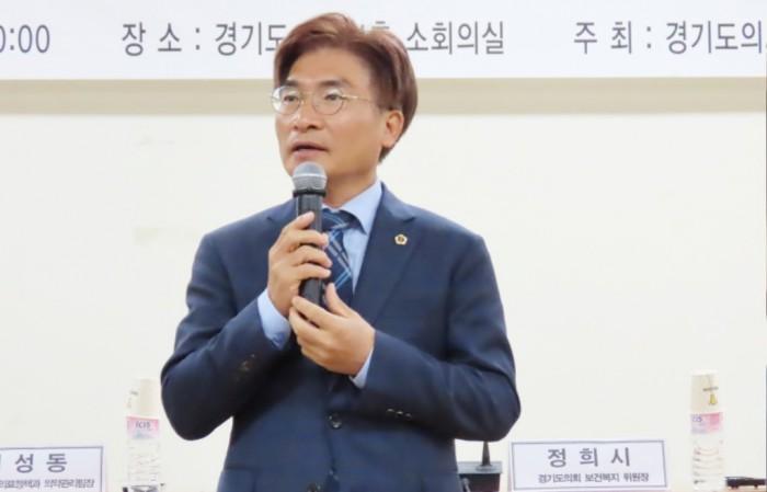 경기토론회3.JPG