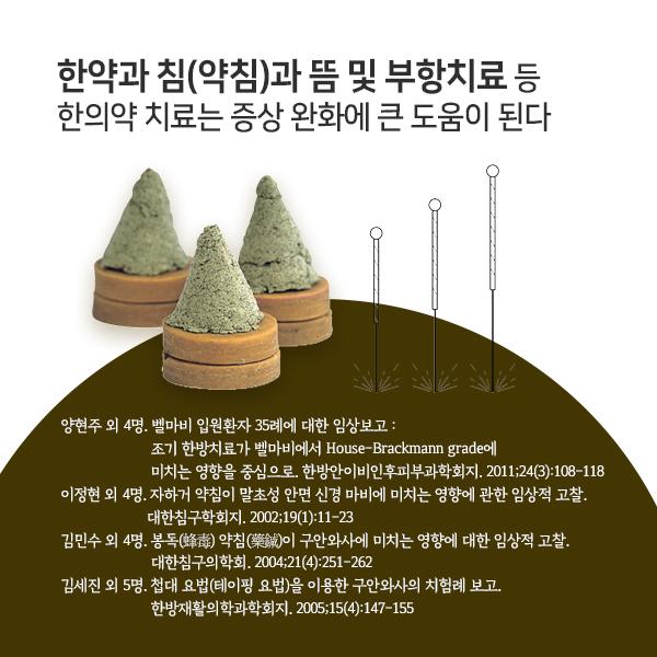 구안와사1-8.jpg