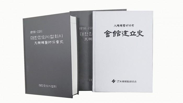박순환 협회사 및 건립사 (3).jpg