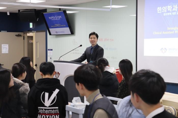 3-1.이승훈 교수.JPG