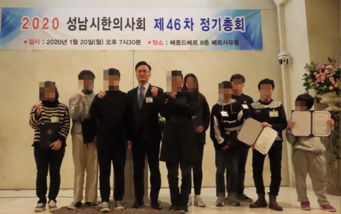 성남총회2.JPG