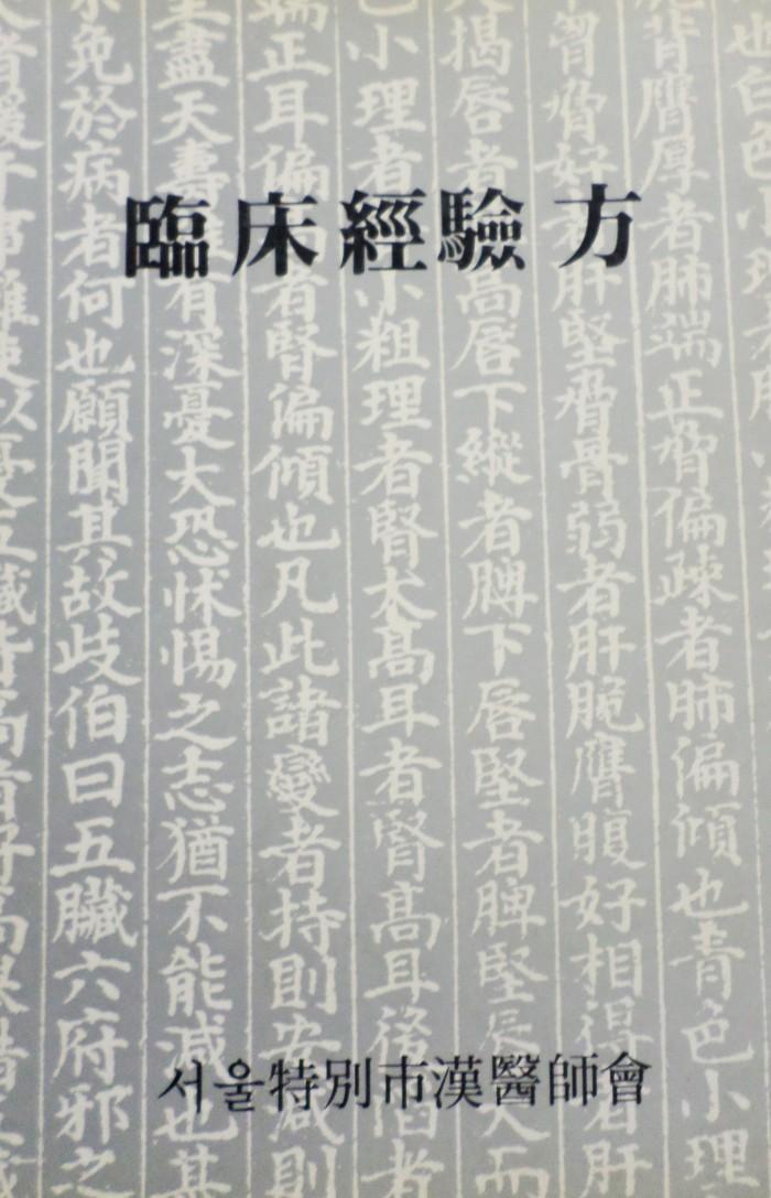 김남일.JPG