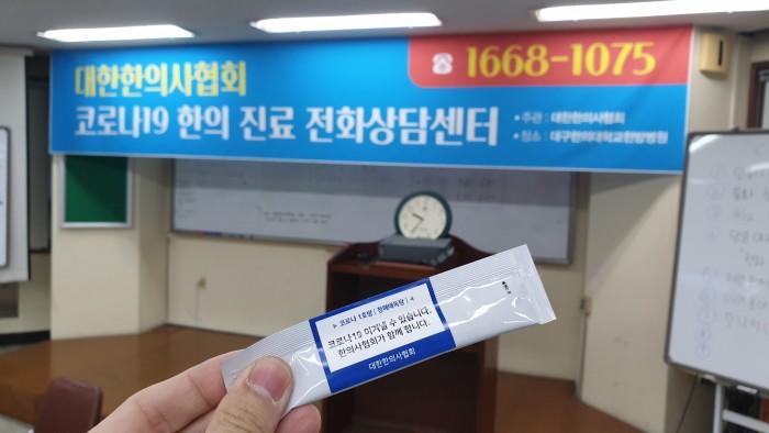 박종훈 이사님3.jpg