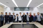 대전한방병원-대한노인회 협약1.jpg