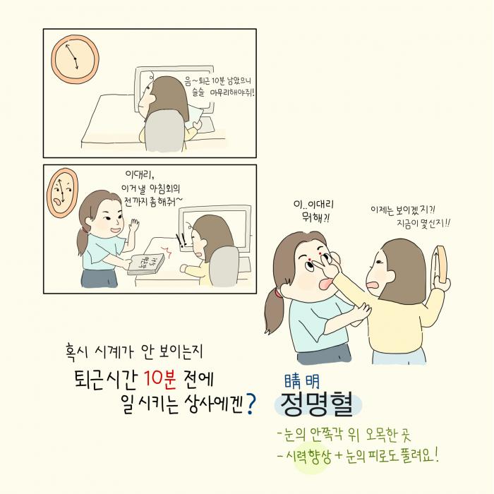 이감초3_이걸로변경.png