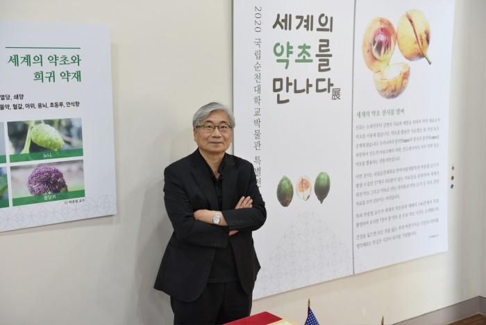 박종철교수IMG_103611.JPG