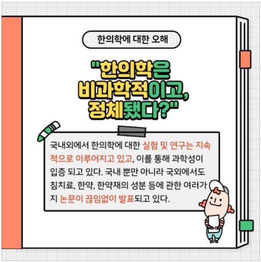 카드뉴스3.JPG
