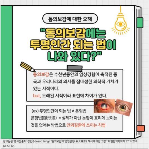 카드뉴스2.JPG