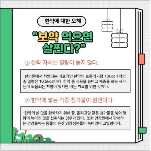 카드뉴스6.JPG