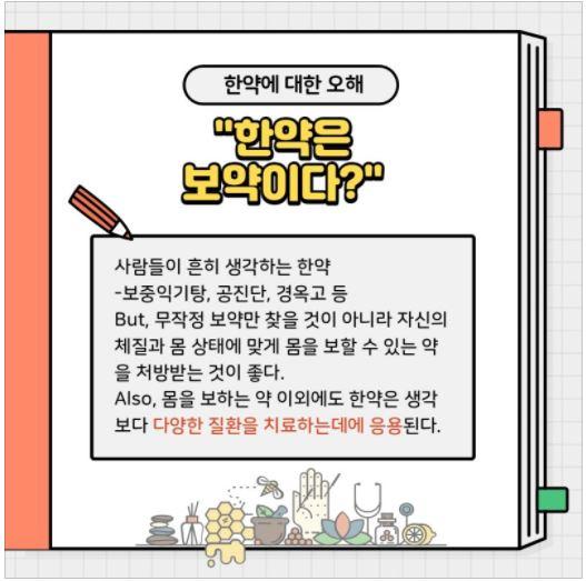 카드뉴스7.JPG