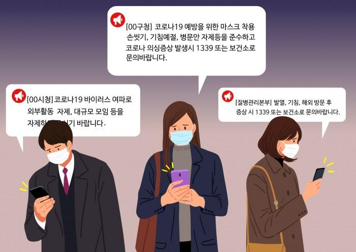 김보경(이미지).jpg