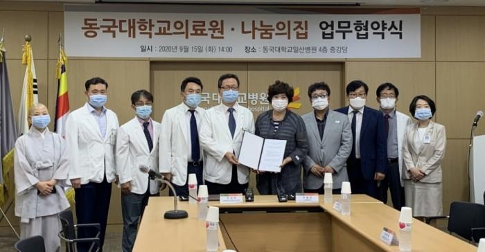 동국대 의료원.jpg