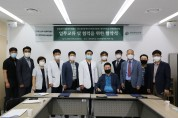 200924-대전한방병원 협약.jpg
