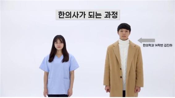 서울시한의사회 1.jpg