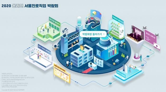 서울시한의사회 3.jpg