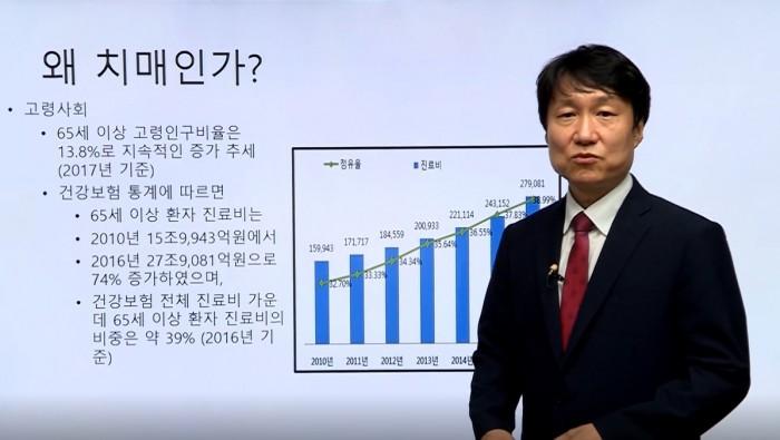 서울시보수교육.jpg