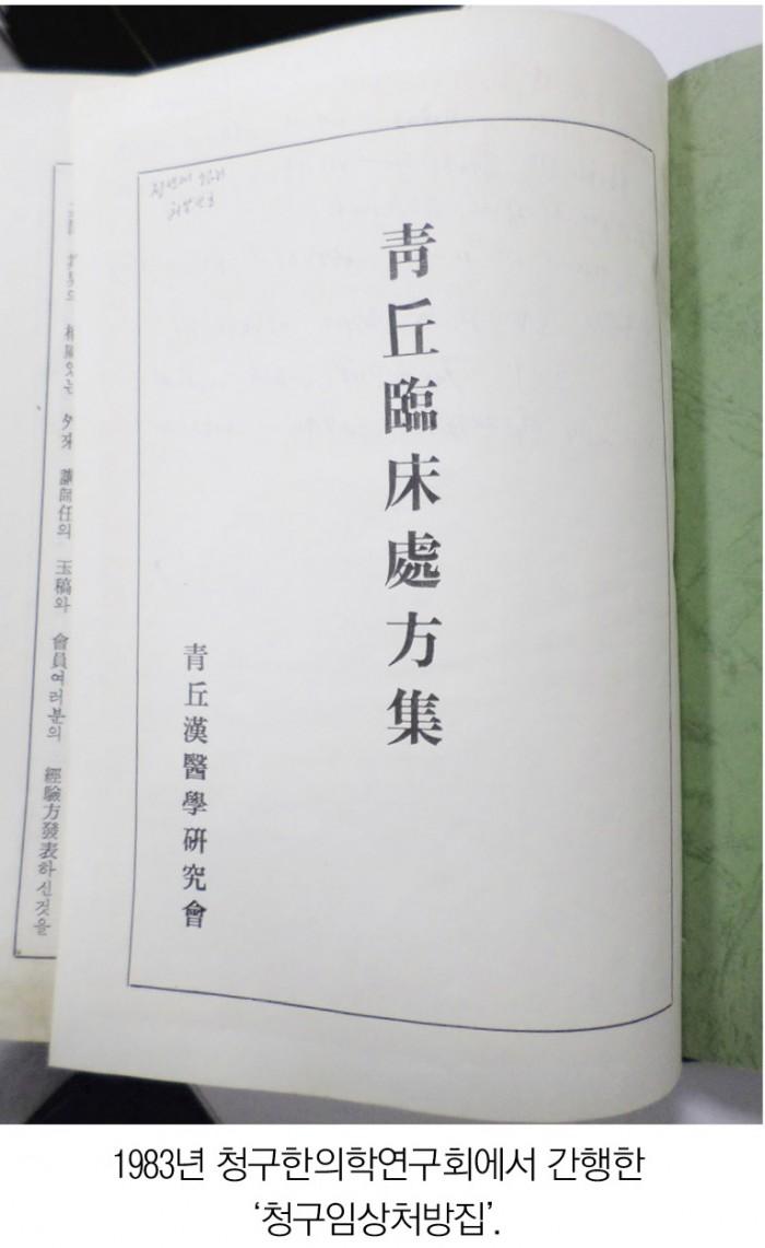 2287-28.jpg