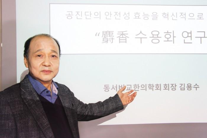 김용수.jpg