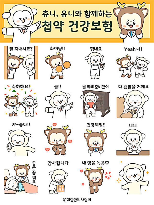 박종원2.png