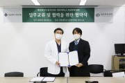 대전한방병원-대전한의사회 협약.jpg