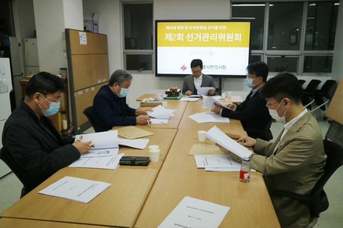 서울선관위.JPG