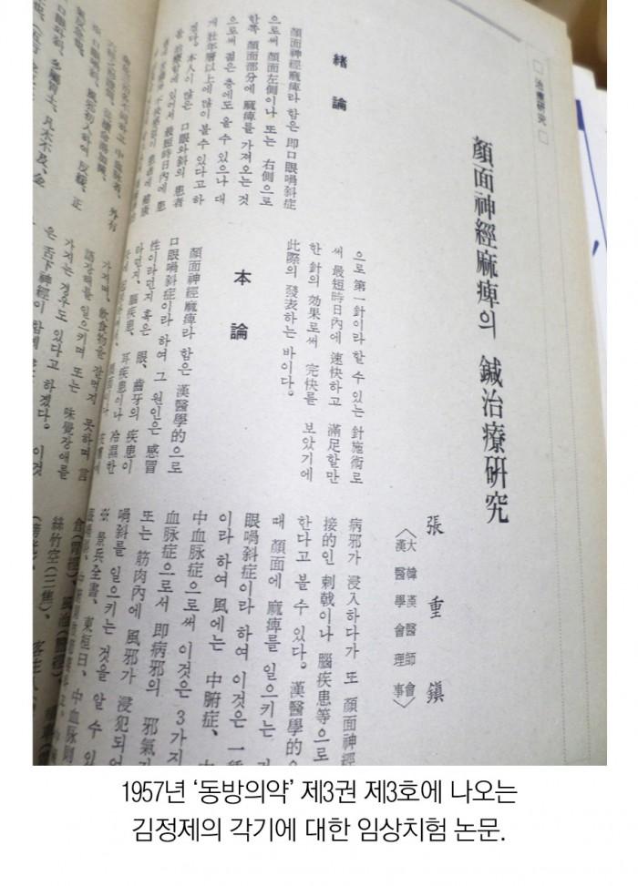 2306-28.jpg
