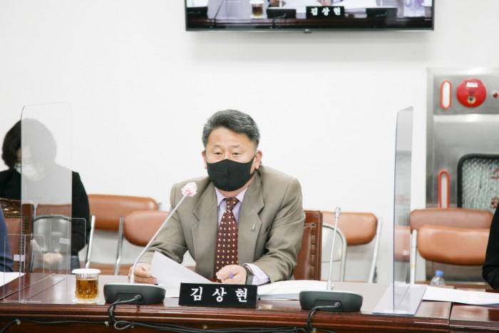 김상현.jpg
