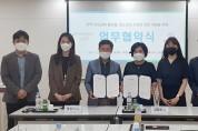 [사진설명] 자생의료재단과 강남구 진로직업체험센터가 지난 13일 청소년들의 진로 탐색을 위한