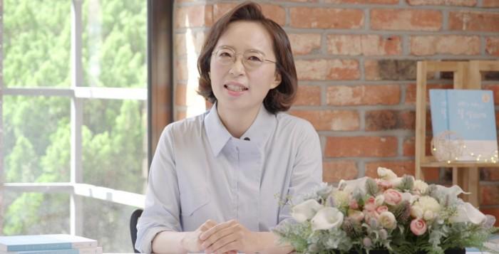 박윤미 (2).jpg