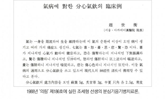 2325-28 김남일.jpg