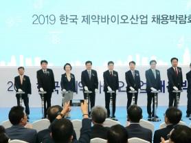 2019 한국 제약바이오산업 채용 박람회 개최(09.03)