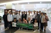 티벳중의대학교, 대전대 둔산한방병원 방문