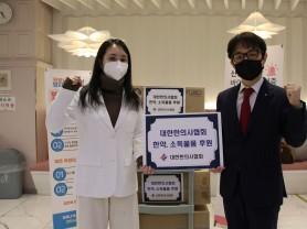 최혁용 한의협회장, 느루요양병원 격려 방문