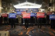 강원도한의사회, 비급여 의무화 공개 반대 성명 발표