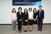 심평원, 복지부 산하 공공기관 최초  '안심신고 변호사' 제도 시행