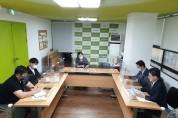 울산시한의사회-굿네이버스, 2차 '달달프로젝트' 사업 논의