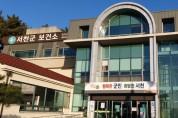 서천군, 월경곤란증 청소년 한의약 치료 지원자 모집