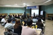 전국 한의과대학 연합동아리 여름합숙 한의협 최혁용 회장 강연