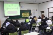"""""""초등학생 성교육에 한의사 교의 교육이 큰 도움"""""""
