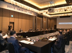 식약처, 식품업계 대표(CEO) 간담회 개최