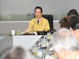 대구·청도 '감염병특별관리지역' 지정