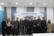 고려의학 현황 공유 및 남북 전통의학 교류협력 방안 모색