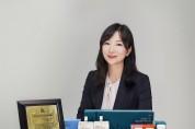 더한, '2020 대한민국 베스트 신상품 대상' 수상