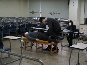 제21회 한의사전문의 자격시험 2차시험 시행